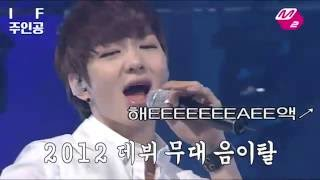 비투비 음이탈 모음 (BTOB's Voice Crack Compilation)