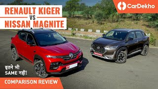 Renault Kiger vs Nissan Magnite Comparison: Space, Practicality and Comfort | CONFUSION का सीधा हल!