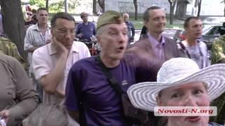 """Видео """"Новости-N"""": В Николаеве афганцы пообещали очистить город от фашистов"""