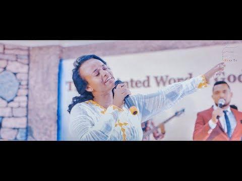 "Asnakech Tesema ""Simeh Demko Yitsaf"" - New Ethiopian Gospel Song 2019 (Official Video)"