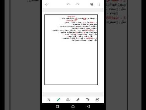احمد عبد السميع talb online طالب اون لاين