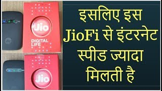 Why to Use JioFi?, How to Setup JioFi First Time? JioFi JMR541 Unboxing, Review & Step By Step Guide