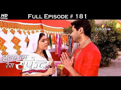 Ishq-Ka-Rang-Safed--5th-March-2016-06-03-2016