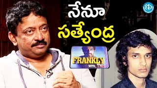 RGV About His Best Friend Satyendra's Attitude || Frankly With TNR || Talking Movies with iDream