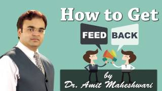 How to Get Customer Feedback | प्रतिक्रिया जाने | By Dr. Amit Maheshwari