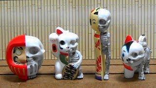 ガチャガチャ数奇ラボハンコツサロン日本の民芸品CapsuleToySUKILABHANKOTSUSALOONJapaneseFolkCraft紹介