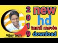 #how to new HD Tamil movie download  Vijay tech
