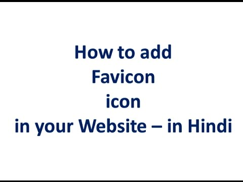 How to Add Favicon Icon in your Website (in Hindi)