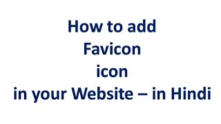 How to Add Favicon Icon in your Website - in Hindi