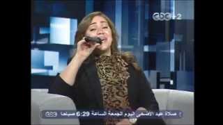 تحميل اغاني مجانا آه يا اسمراني اللون - مي فاروق