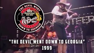 The Devil Went Down To Georgia - The Charlie Daniels Band  (Official Video)