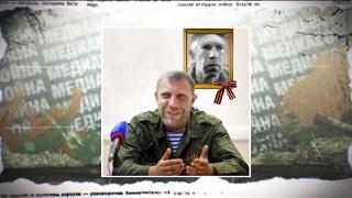 Юрист и герой ДНР: как Захарченко открывал себе памятник – Антизомби, 3.02.2017