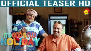 Sunday Holiday - Official Trailer