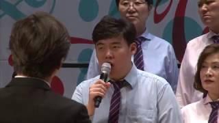 제5회 전국발달장애인합창대회 대상팀 공연 영상(온누리합창단)내용