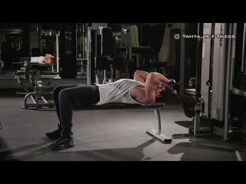 Cable Lying Triceps Extension - Triceps Exercise