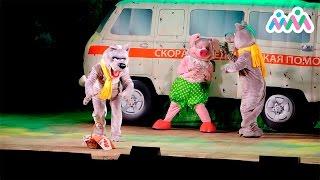 Маша и медведь спектакль, театр, представление, мультфильм (часть 1)