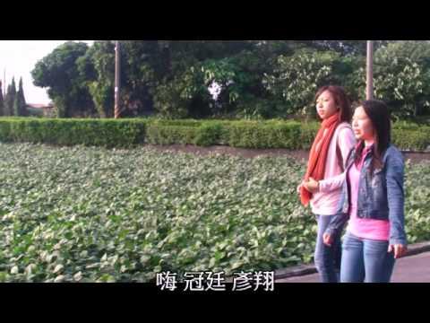 2013大寮紅豆節微電影比賽第三名-戀紅豆