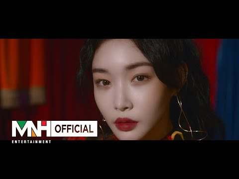 "청하 (CHUNG HA) - ""벌써 12시 (Gotta Go)"" Music Video"