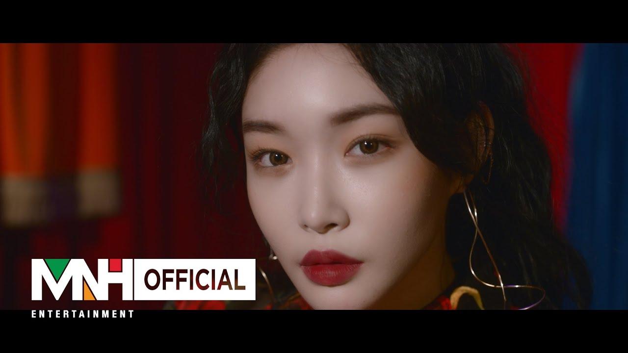[Korea] MV: Chung Ha - Gotta Go