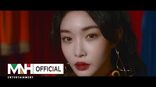 "청하(CHUNG HA) - ""벌써 12시 (Gotta Go)"" Music Video"