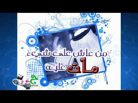 من عاش على شيء مات عليه ,, عبدالمحسن الأحمد