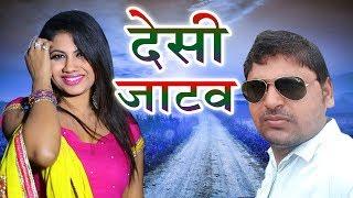Desi Jatav   Parween Aalmpuriya    Sonika Singh    New D J song 2019    - haryanvi - Aajesh Panchal