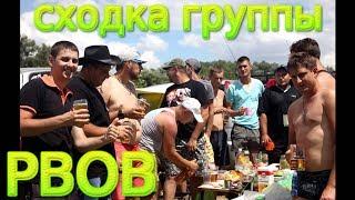 Рыбалка в волгоградской области вк