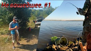 Рыбалка на сорочинском водохранилище алтайский край