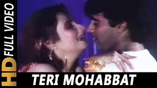 Teri Mohabbat Meri Jawani | Mohammad Aziz, Salma Agha