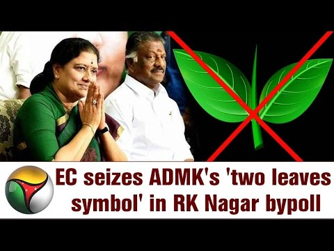 BREAKING NEWS: Election Commission seizes ADMK's 'two leaves symbol' in RK Nagar bypoll