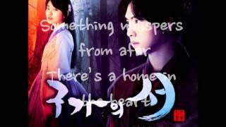 [Lyrics Eng Sub] Yisabel (이사벨) - My Eden [Gu Family Book OST]