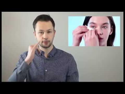 Как убрать отек и синяк из под глаза