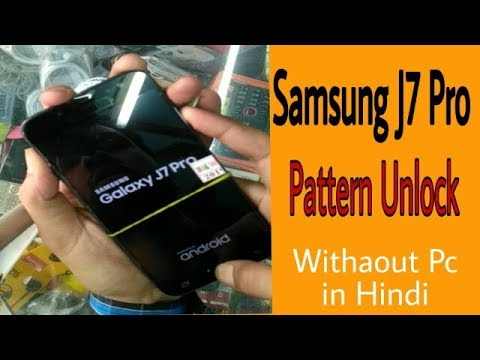 Download Samsung J7 Prime Pattern Unlock Video 3GP Mp4 FLV HD Mp3