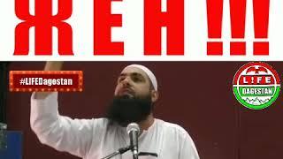 Мухаммад Хоблос сильная речь