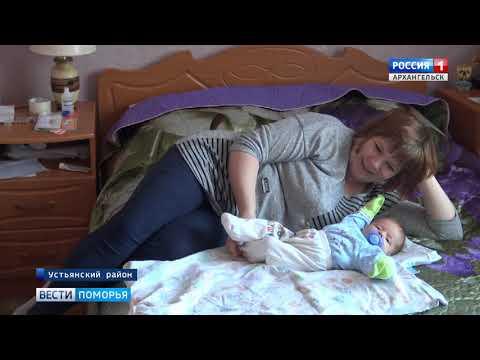 В Архангельской области начались ежемесячные выплаты за рождение первого ребенка