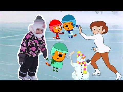 Диана катается на коньках! ⛄ 🌸🌼