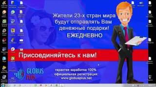 Multi People   Отзыв от Евгения Савина   заработано 2090 рублей