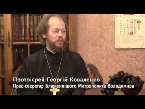 Орган управления церковью при петре