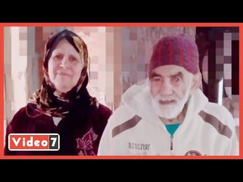 مات حزنًا بعد وفاتها بـ10 أيام.. قصة حب ووفاء زوجين بالشرقية