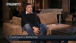 Випуск новин на ПравдаТут за 23.05.19  (13:30)