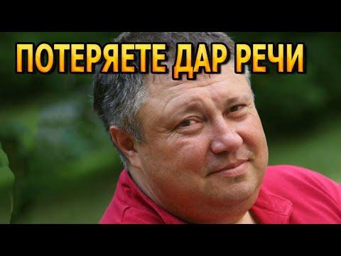 КАК В ЗАМКЕ!  В каких условиях живет Сергей Степанченко?