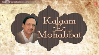Jaam O Meena Meri Nazaron Se Hata De Saqi | Kalaam-E