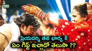 Priyadarshi Marriage || Priyadarshi Wedding Gift || Richa Sharma || Priyadarshi Gift To Her Wife