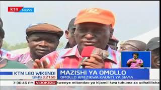 Mazishi ya Omollo:Alikuwa mwanamuziki bingwa