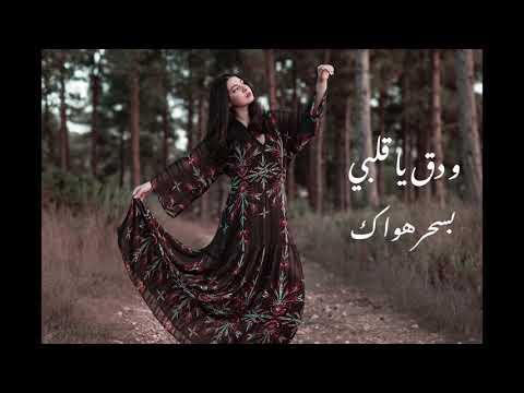 AseelKh47's Video 165337634716 Hm-HhQRU7L0