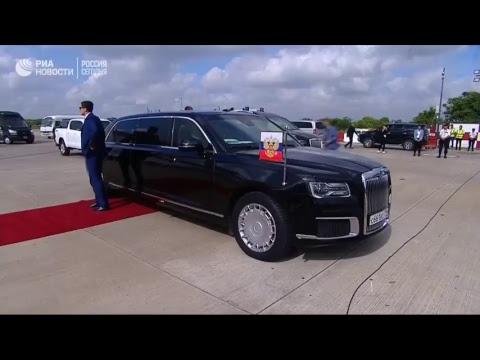 Прибытие Владимира Путина в Буэнос-Айрес на саммит G20