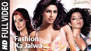 Fashion Ka Jalwa Full Video | Fashion | Priyanka Chopra