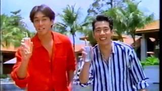 ギャツビーCM吉田栄作森脇健児1994