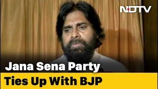 2024 In Focus, Pawan Kalyan's Jana Sena Announces Alliance With BJP
