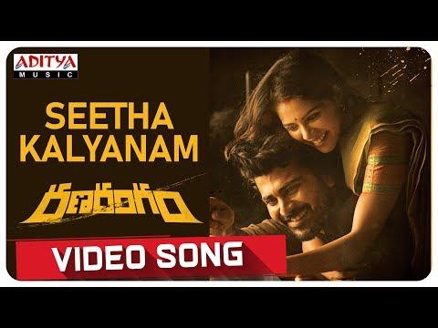 Seetha Kalyanam Video Song